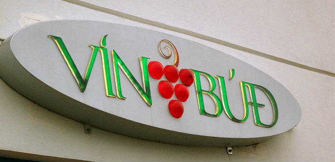 The official sign of the official liquor store in Iceland. PIC cogdogblog