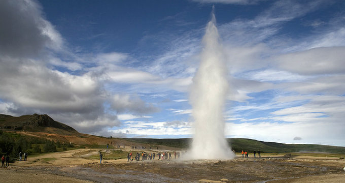And then they started charging you to see Geysir