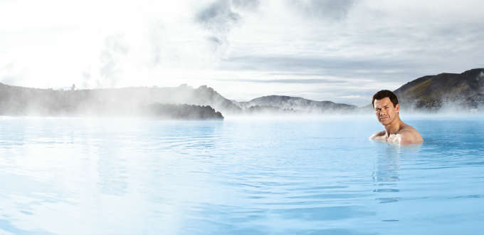 How to save a bundle on Blue lagoon products in Iceland