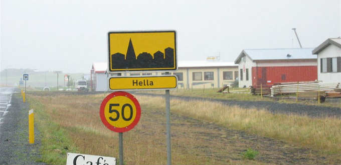 Next few days in Iceland you might want to spend at Hella